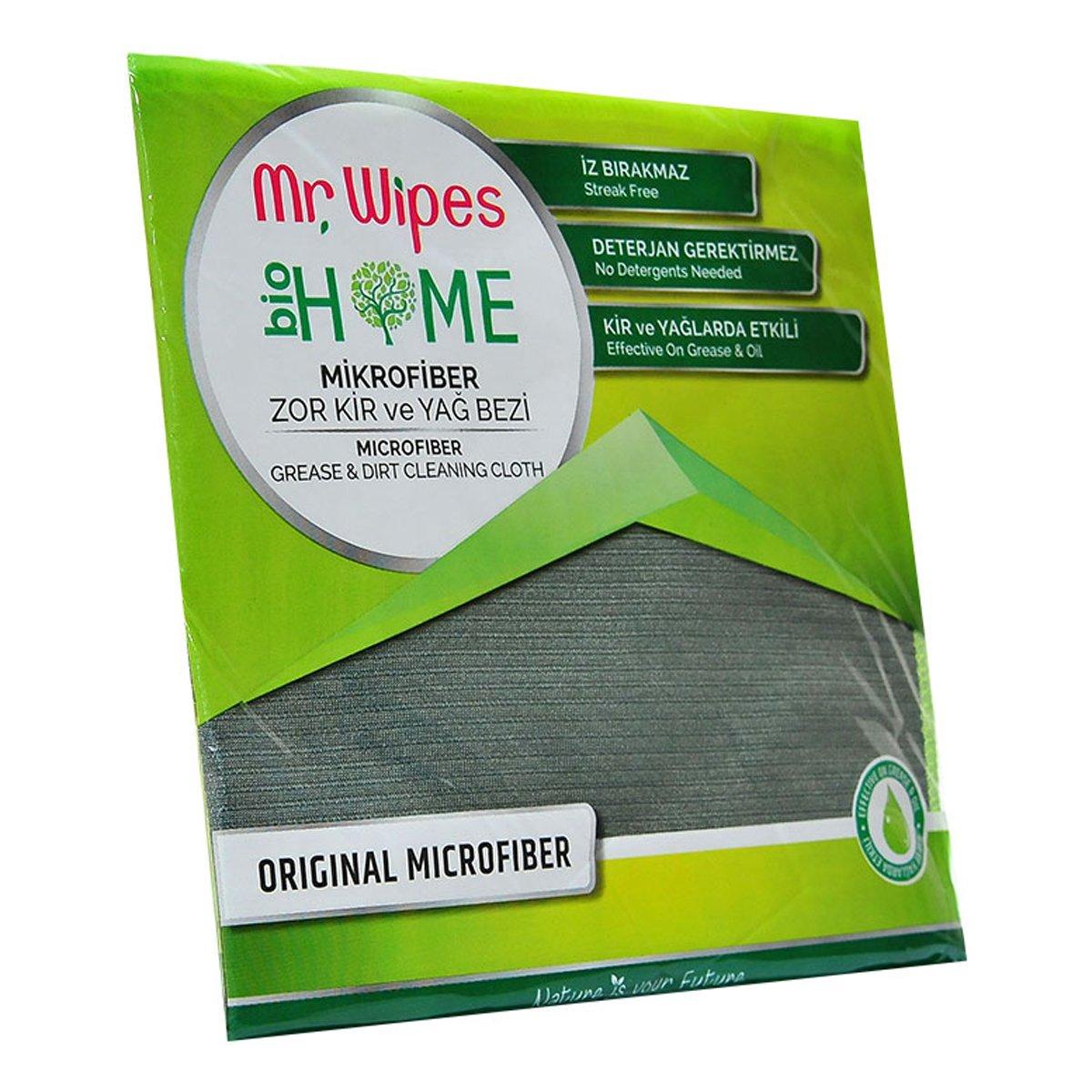 Farmasi Mr. Wipes Antibakteriyel Microfiber Zor Kir ve Yağ Bezi 1 Ad ürünü LokmanAVM mağazamızdan güvenle satın alın!